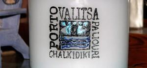 Candle Porto Valitsa