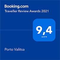 booking award 2021