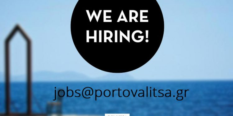 We Are Hiring - Summer 2018